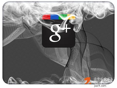 G+ game