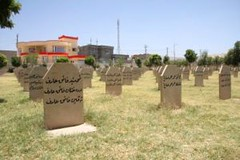 """Friedhof in Halabja (Foto: J.Dittrich) • <a style=""""font-size:0.8em;"""" href=""""http://www.flickr.com/photos/65713616@N03/6035225624/"""" target=""""_blank"""">View on Flickr</a>"""