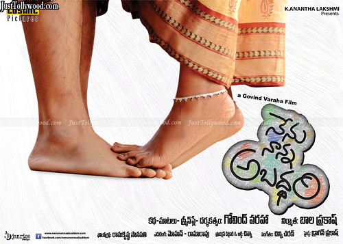 Nenu Nanna Abaddam Telugu Movie