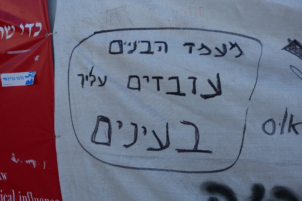 06-08-2011-protest9q