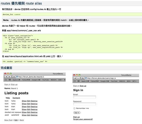 code-block-result.png