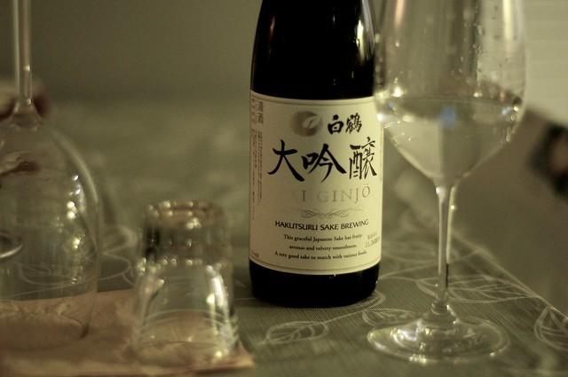 Hakutsuru Dai Ginjo Sake