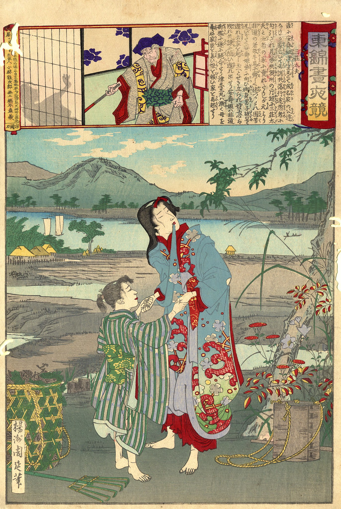 Ukiyo-e woodblock print: Sansho dayu