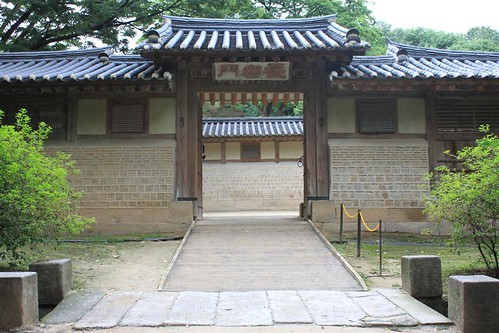 Female workers' dorm at Secret Garden, Changdeokgung Palace, Seoul South Korea