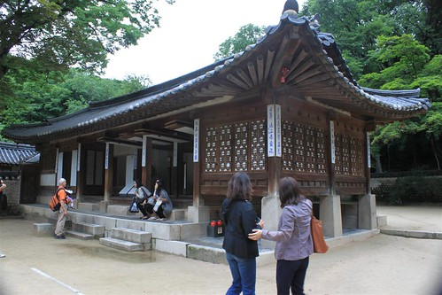 Architectural design of Yeongyeong-dang at Secret Garden Changdeokgung PAlace, Seoul South Korea