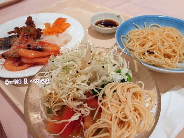 湯の川観光ホテル祥苑-晚餐4
