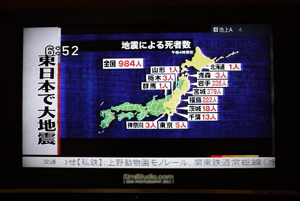 2011年 311 日本行-604