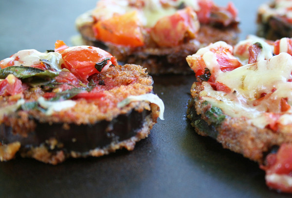 An Easy Eggplant Recipe: Fried Eggplant Topped with Tomatoes and Herbs