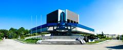 Katowice's library