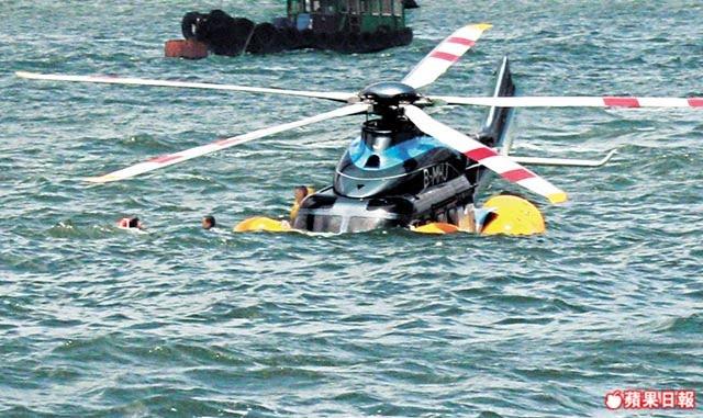 Crash AW139