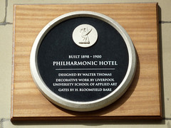 Photo of Black plaque № 7893