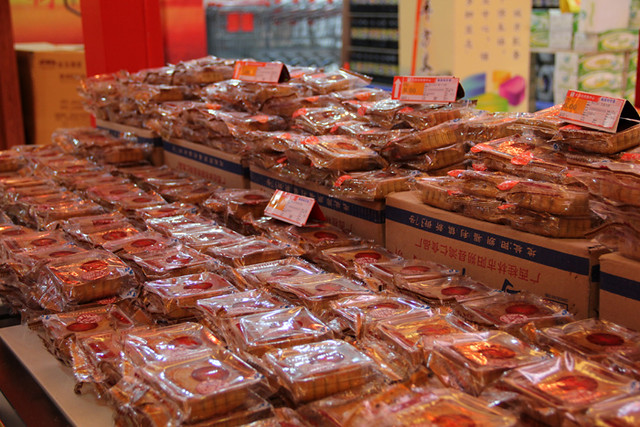 The Cheap Mooncakes