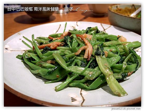 台中 巴巴娘惹 南洋風味餐廳 10