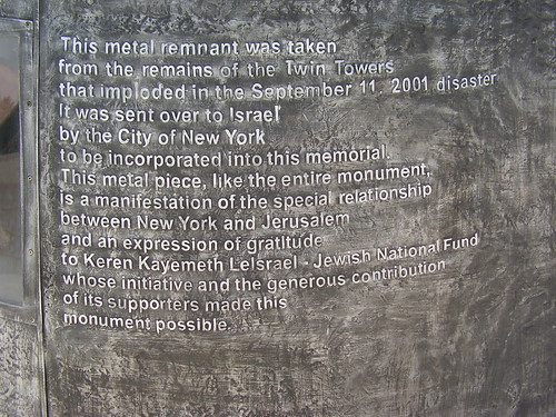 9/11 Living Memorial in Israel - Inscription