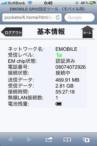 1A94080C-1311-4E51-9D7A-DD97905A5C6C