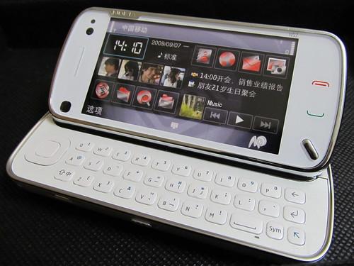 NOKIA N97 モック