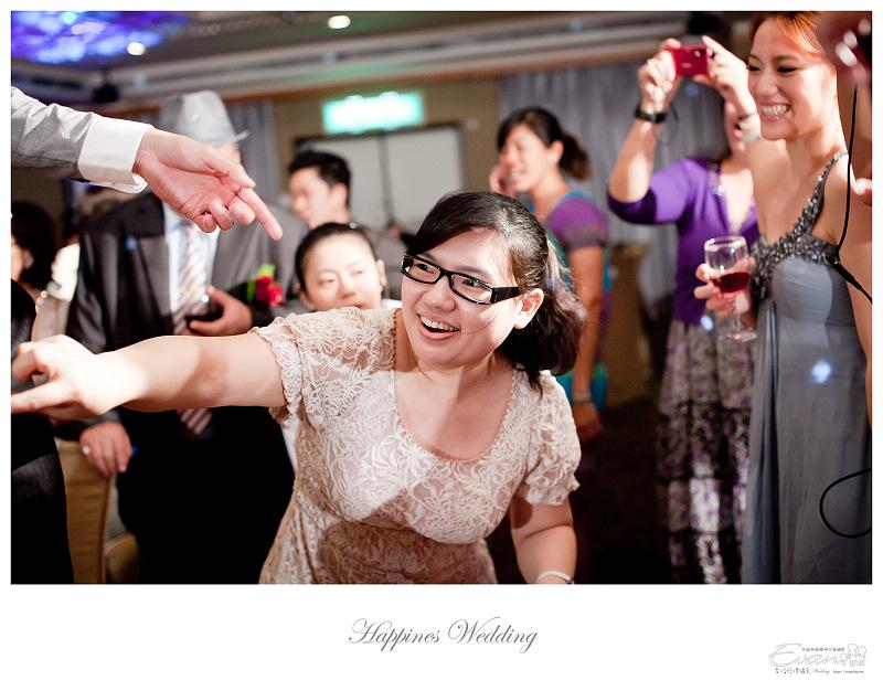 [婚禮攝影]碧娟&呈文 婚禮記錄-196
