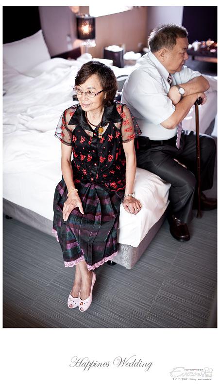 [婚禮攝影]碧娟&呈文 婚禮記錄-024