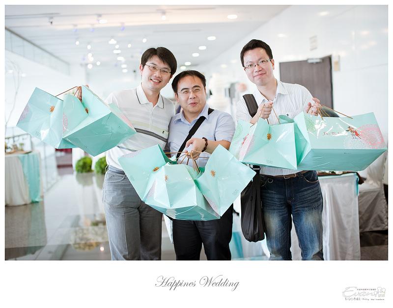 [婚禮攝影]碧娟&呈文 婚禮記錄-210