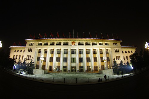 Great Hall of the People 人民大会堂
