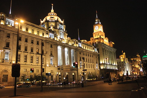 Old HSBC Bank and No. 13 Custom House at Shanghai Bund China