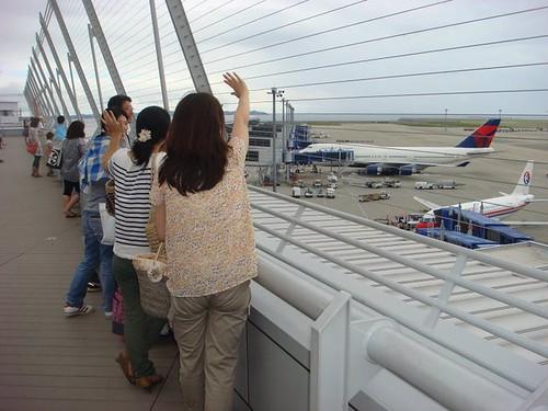 Leaving  Japan