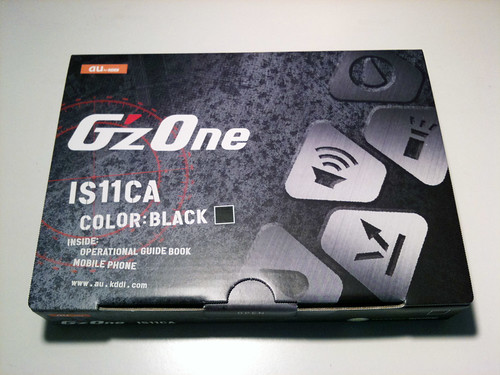 CASIO G'zOne IS11CA