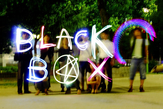 Black Box nagoya 2011 夏