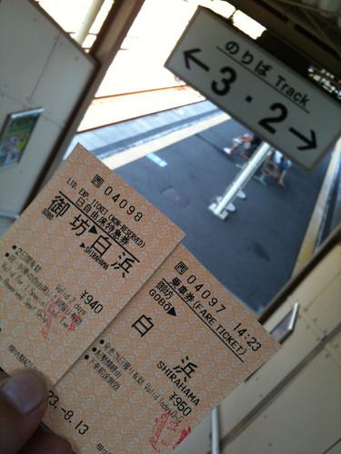 御坊から白浜までは特急に乗る 自由席空いててね、スーパーくろしお 1890円