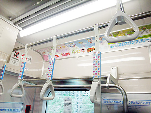 fujiko f fujio train 2