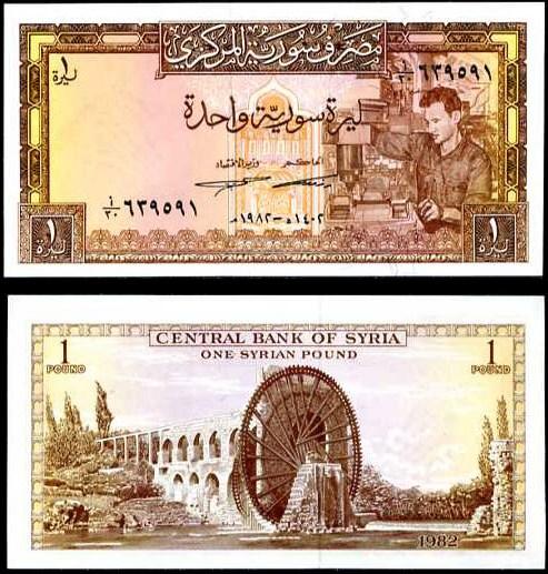 1 Libra Sýria 1963-82, Pick 93