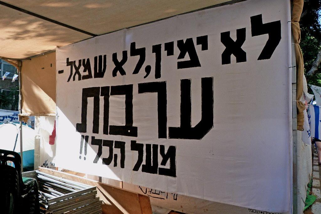 06-08-2011-protest9b
