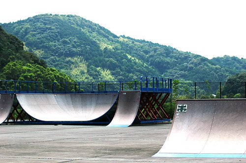 oogata park