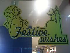 Festive Wishes for Onam and Eid (Jennifer Kumar) Tags: india mall august kerala windowdisplay decor kochi 2011 thripunthira maxclothingstore