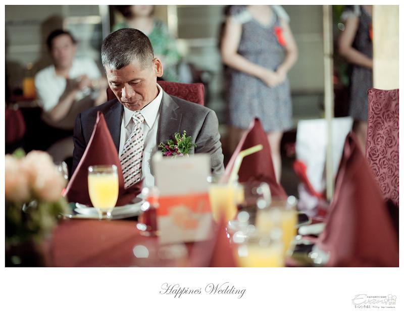 [婚禮攝影]政修與素玫 婚禮喜宴_089