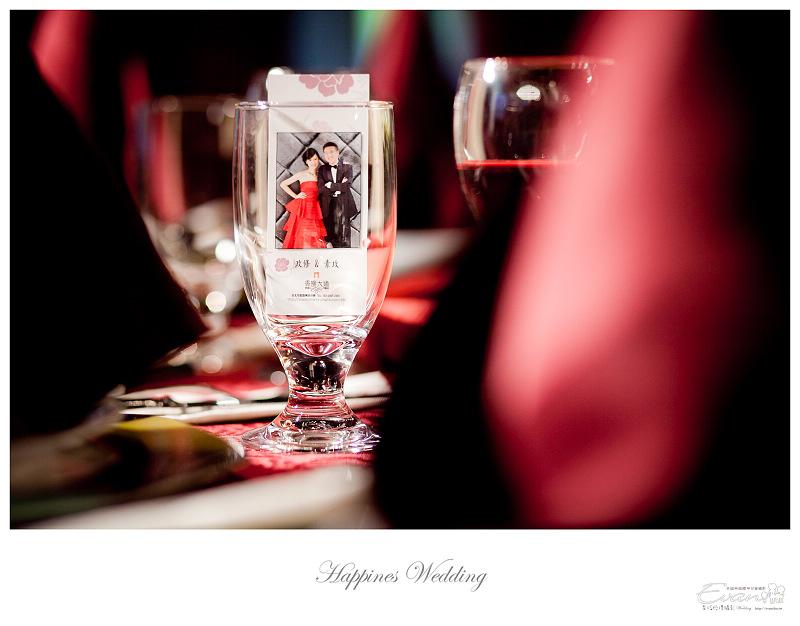 [婚禮攝影]政修與素玫 婚禮喜宴_048