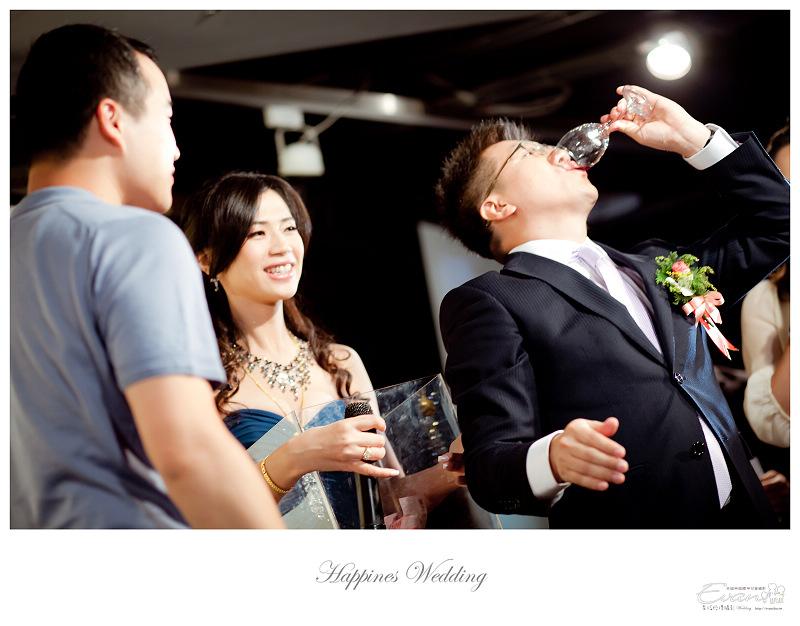 [婚禮攝影]政修與素玫 婚禮喜宴_139