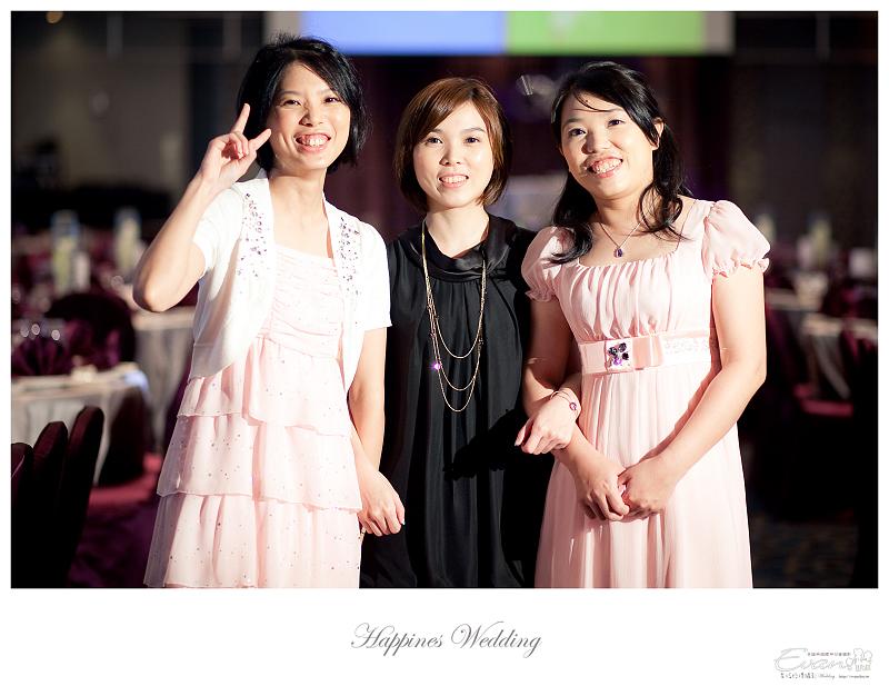 [婚禮攝影]文怡&一智 婚禮喜宴-彭園會館_003
