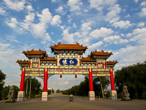Town gates after Datong