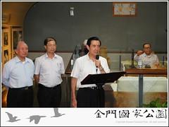 馬總統走訪經國先生紀念館-03.jpg