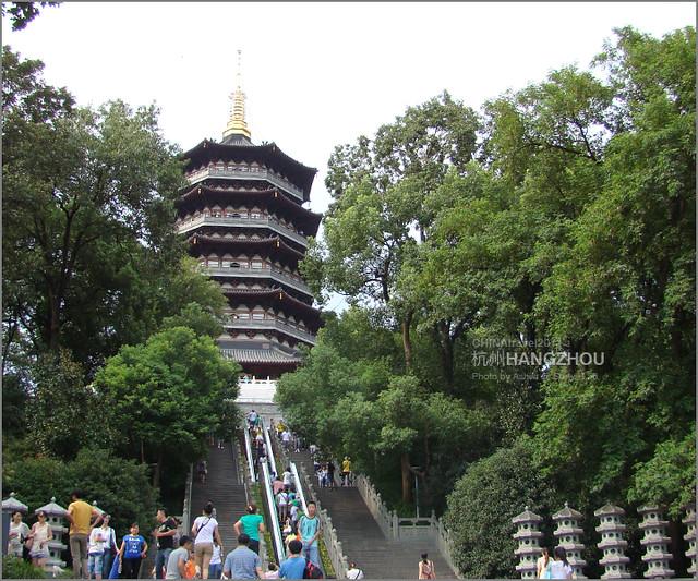 CHINA2011_129