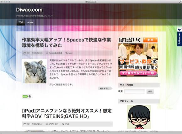 Diwao.com