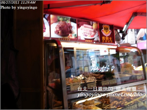 台北市_晴光商圈_普魯士德國豬腳20110827_R0041764