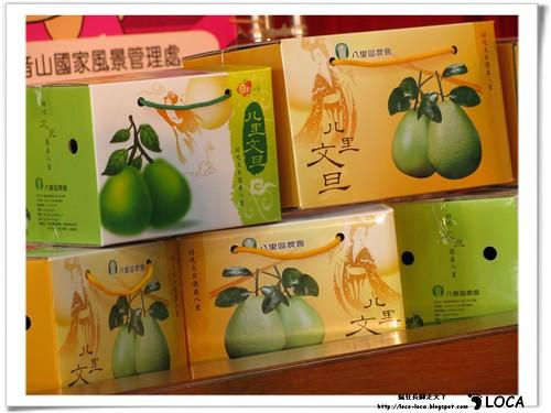 柚香傳百年,左岸好休閒IMG_8015.jpg