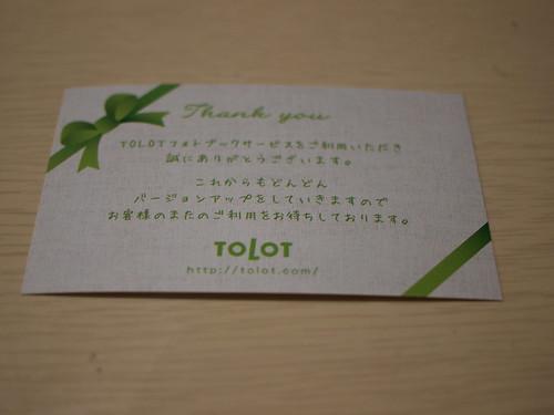 tolot12