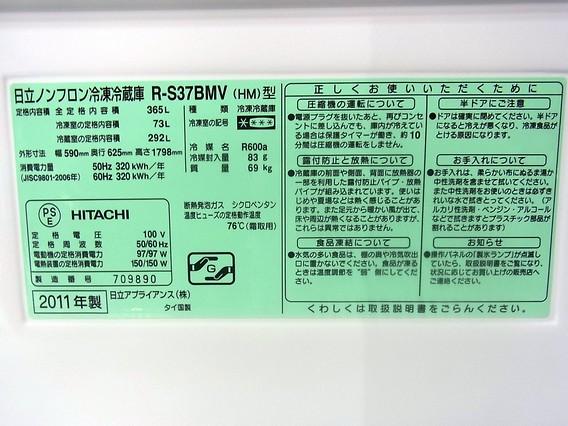 大型冷蔵庫並みに消費電力が低い