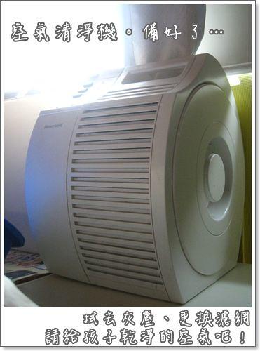 0909-空氣清淨機