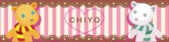 Chiyo/