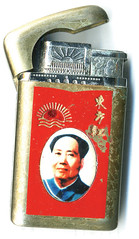 Chairman Mao lighter (Joybot) Tags: china light red music sun sunrise handy found gold asia play cigarette object character chinese kitsch retro communist musical mao contraption asie prc lighter tune chairman eastern isolated feu  zippo fascinating   hinged         fascinatingcontraption