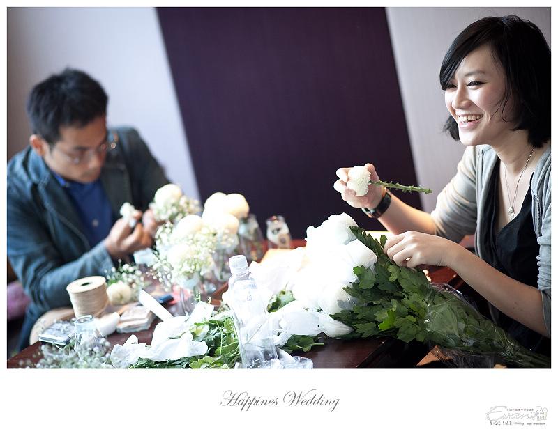 [婚禮攝影]碧娟&呈文 婚禮記錄-038